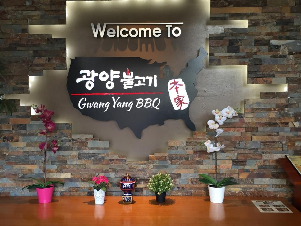 K-town Food Tour, Gwang Yang BBQ