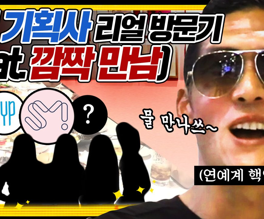 Joon Park Wassup Man A Must-See, Korean YouTube Channel, Korean Entertainment