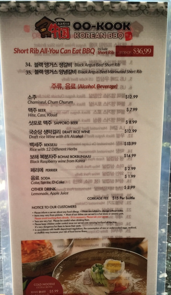 Oo-Kook Korean BBQ menu, Koreatown, Los Angeles