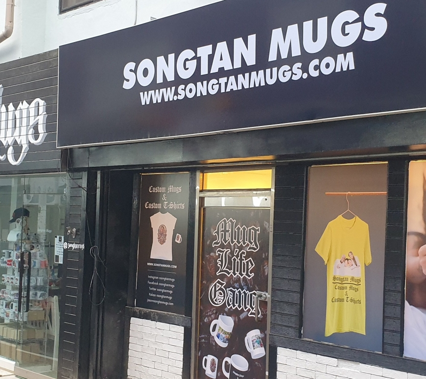 Songtan Mugs Storefront